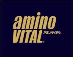 アミノバイタルR